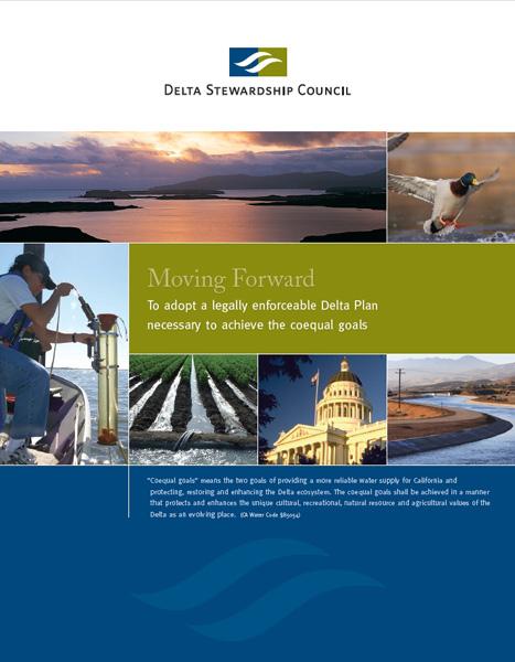 DSC Brochure
