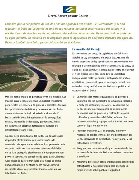 DSC Fact Sheet Sp