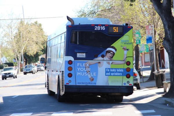 Flex bus